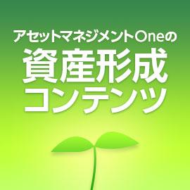 回 2 年 未来 世界 の NHKスペシャル