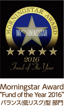 "Morningstar Award ""Fund of the Year"""